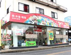 コバック木津川店